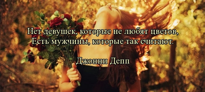 Sleachta'