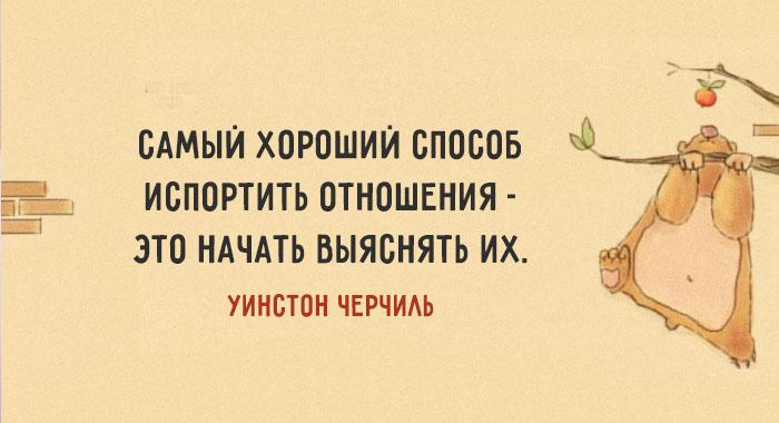 Citazioni