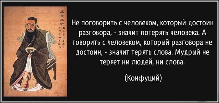 Citater'